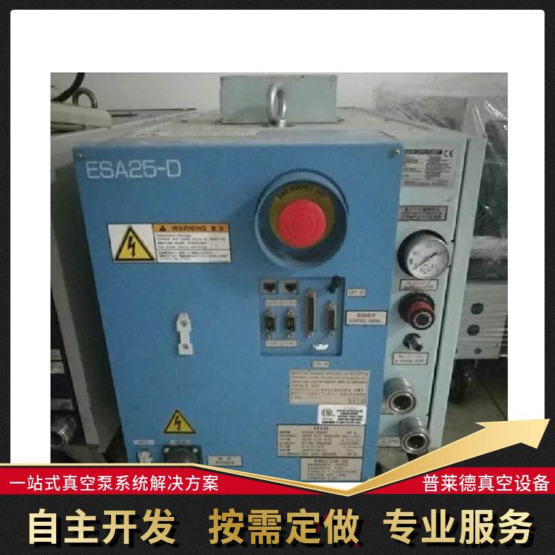 日本荏原真空泵维修 专业维修进口真空泵